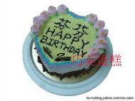 祝福寫字蛋糕