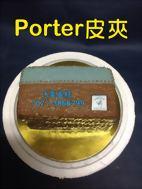 Porter皮夾