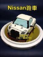Nissan跑車