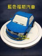藍色福斯汽車