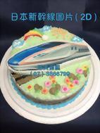 日本新幹線圖片(2D)