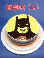 蝙蝠俠 (2)