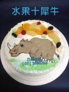 水果+犀牛