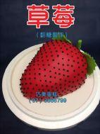 草莓 (翻糖製作)