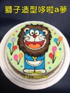 獅子造型哆啦A夢