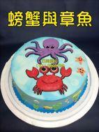 螃蟹與章魚
