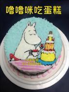 嚕嚕咪吃蛋糕
