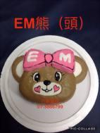EM熊 (頭)