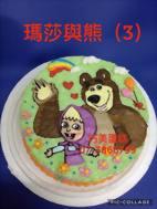 瑪莎與熊 (3)