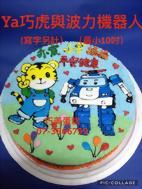 YA巧虎與波力機器人(最小10吋) (寫字另計)