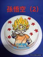 孫悟空(2)