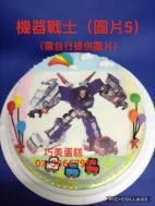 機器戰士 (圖片5)