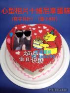 心形相片+維尼拿蛋糕(寫字另計)(最小8吋)