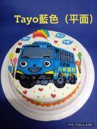 Tayo藍色 (平面)