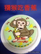 獼猴吃香蕉