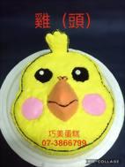 雞 (頭)