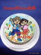 Diego和Dora跳舞