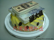 三疊大鈔造型蛋糕