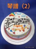 琴譜(2)