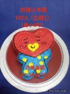 防彈少年團 TATA (立體1)(最小8吋)