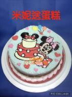 米妮送蛋糕