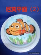 尼莫平面(2)