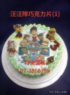 汪汪隊巧克力片(1)