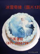 冰雪奇緣(圖13)