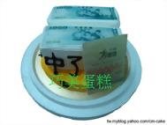 中樂透造型蛋糕