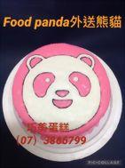 FOOD PANDA外送熊貓