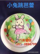 小兔跳芭蕾