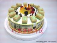 發發發造型蛋糕