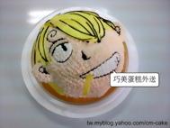 Q版香吉士造型蛋糕