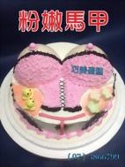 粉嫩馬甲造型蛋糕