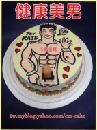 健康美男造型蛋糕