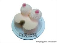 露三點造型蛋糕