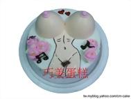 裸女造型蛋糕