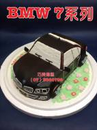 BMW7系列造型蛋糕