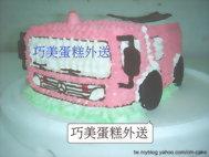 消防車一部