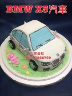 BMW X5造型蛋糕