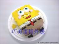 立體海綿寶寶造型蛋糕