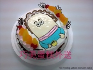 花媽造型蛋糕-2