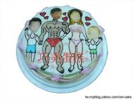 全家福情趣造型蛋糕