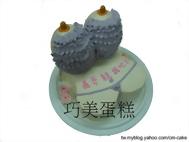 超級大波霸(氣球)造型蛋糕