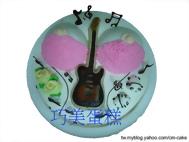 比基尼+電吉他造型蛋糕