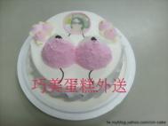 雙峰造型相片蛋糕