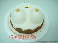 大胸部造型蛋糕