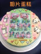 週歲相片蛋糕