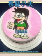 長髮小夫造型蛋糕