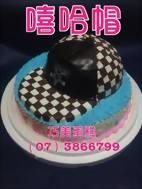 哈帽造型蛋糕
